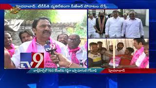 Mahakutami movie is a flop - TRS Jubilee Hills candidate Manganti Gopinath