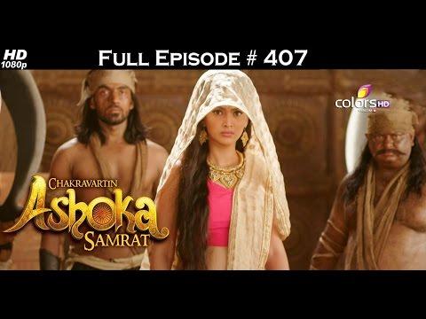 Download Devi dharma me in ashoka serial Mp3 Song
