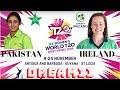 PK-W VS IR-W DREAM11 | Pakistan vs Ireland ICC Women's T20 Dream11 | IRELAND VS PAKISTAN WOMEN'S ICC