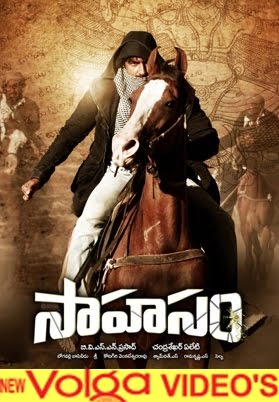 Sahasam telugu Movie