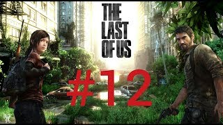 The Last of Us™ Remastered e#12