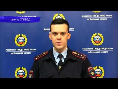 Обзор аварий. ДТП в Пижанском районе, погиб водитель 10. Место происшествия 20.11.2017