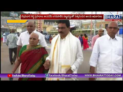 Lagadapati Rajagopal Visits Tirumala | Bharattoday