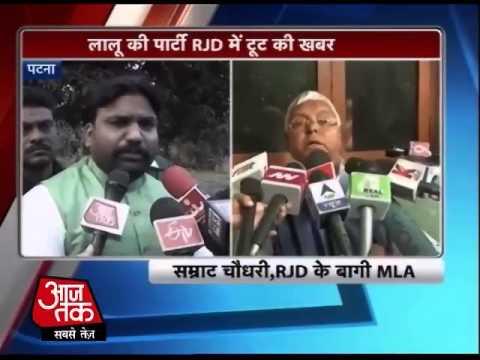 Blow to RJD, JD-U legislator lose 13 He will seize