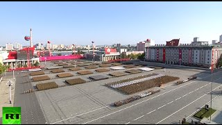 North Korea marks anniversary of ruling party with military parade