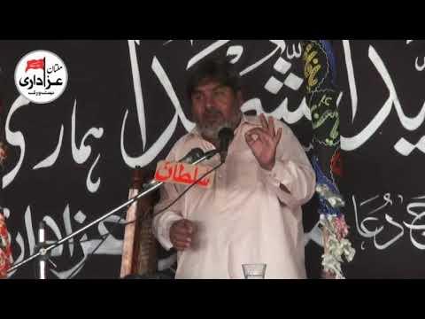 Zakir Liaqat Hussain Samandwana | Majlis 23 April 2018 | Masiab |
