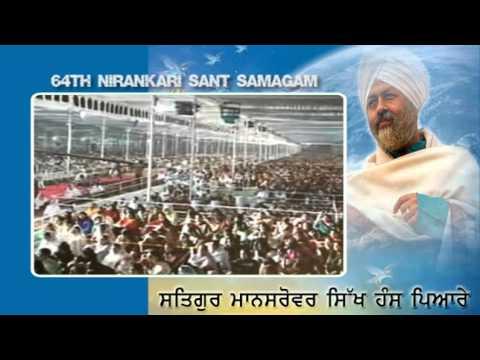 64th Annual Sant Nirankari Samagam - # Day 1 - (baba Ji's Vichaar) video