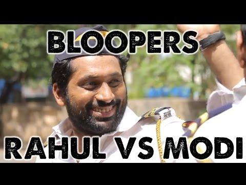 Bloopers: Rahul vs Modi
