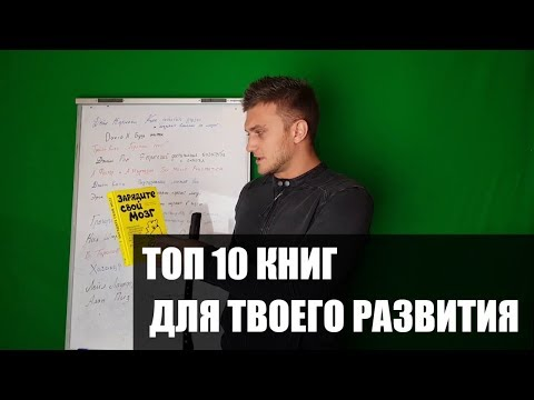 ТОП книг для мужского развития. Александр Панфер.