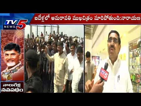 AP Minister Narayana Face to Face Over AP Development | TV5 News