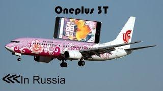 Oneplus 3T. Распаковка посылки из китая. Первое мнение о смартфоне