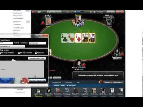 Посмотреть ролик - смотреть онлайн Как взломать World Poker Club вконтакте