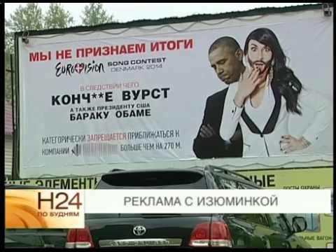 Народный корреспондент: иркутский юмор.