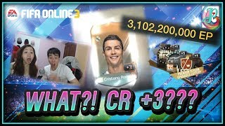 ~WHAT?!? This Pack Can Get CR??~ Premium Season Upgraded Lottery 2 Opening - FIFA ONLINE 3