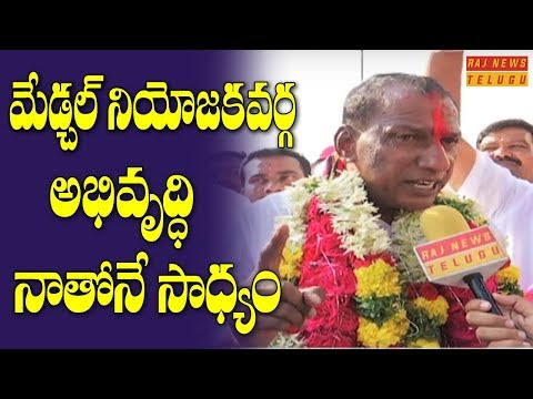 Medchal TRS MLA Candidate Malla Reddy Face to Face || Telangana Elections || Raj News