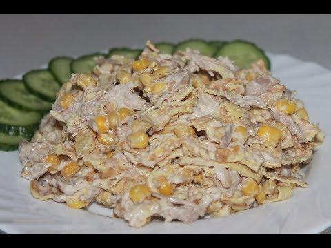 Салат с яичными блинчиками, невероятно вкусный и безумно простой