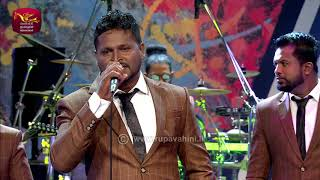Rupavahini Super Ball Musical | Update Music Band
