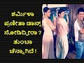 Pranitha & Sharmila Mandre Dancing and Having Fun |