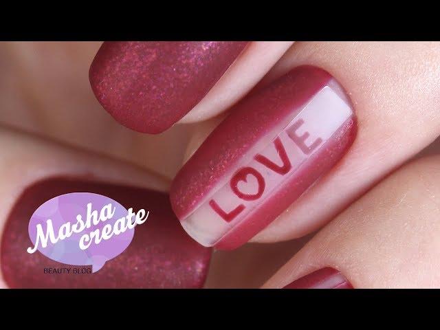 Маникюр на 14 февраля. Дизайн ногтей на день Влюбленных и не только) Очень модный маникюр 2018