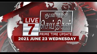 2021-06-23 | Nethra TV Tamil News 7.00 pm