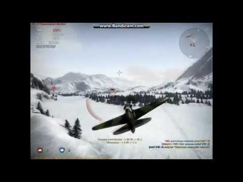 WAR THUNDER полётушки #5  Пилот от Бога