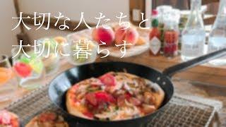 【本巣市移住定住PR動画】NEOTOYAMA LIFE