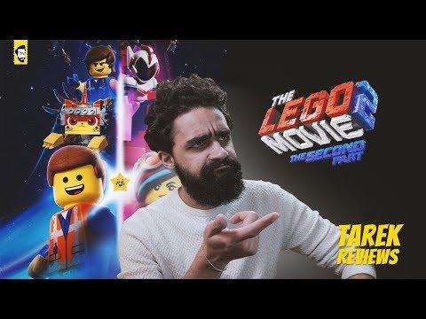The Lego Movie 2: Tarek Reviews - مراجعة فيلم ليجو موڤي ٢: طارق ريڤيوز