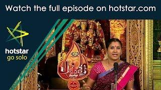 Bhakthi Thiruvizha 11/27/15