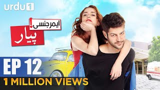 Emergency Pyar | Episode 12 | Turkish Drama | Urdu1 TV Dramas | 13 December 2019