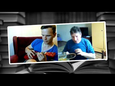 Ночь на Земле #45 - Огурцы и Книги (18+)
