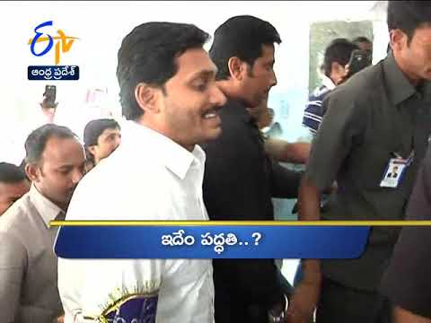 7 PM | Ghantaravam | News Headlines | 9th November 2018 | ETV Andhra Pradesh