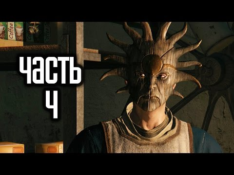 Прохождение Dying Light: The Following · [2K 60FPS] — Часть