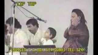 Shahbaz Qalandar Ik Mard-e-Qalandar - Aziz Mian Qawwali