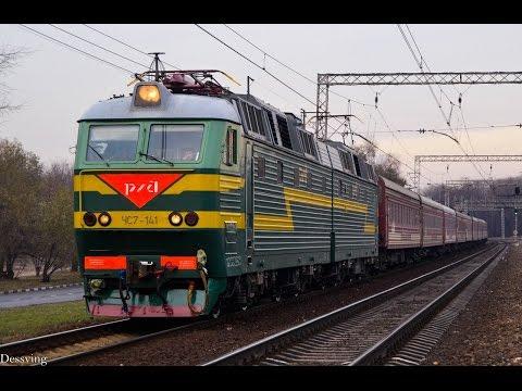086 поезд из москвы