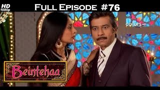 Beintehaa - Full Episode 76 - With English Subtitles