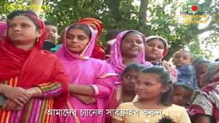 টাঙ্গাইল জেলার গোপালপুর উপজেলা পরিচিতি   Tangail District Gopalpur Upazila Porichiti