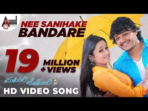 Maleyali Jotheyali - Nee Sanihake Bandare (Official Video)