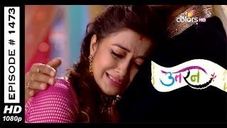 Uttaran - ???? - 26th September 2014 - Full Episode(HD)