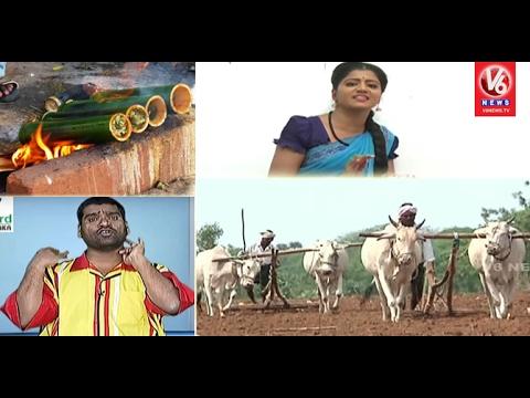Bongulo Chicken | Monday Holiday To Bulls | Savitri On Survey | Weekend Teenmaar News