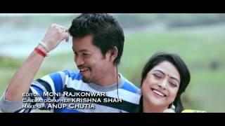 Cat Mane Mekuri Il New Assamese Song ll Rishi Boruah ll Tridip Lahon ll Nisha Kalita