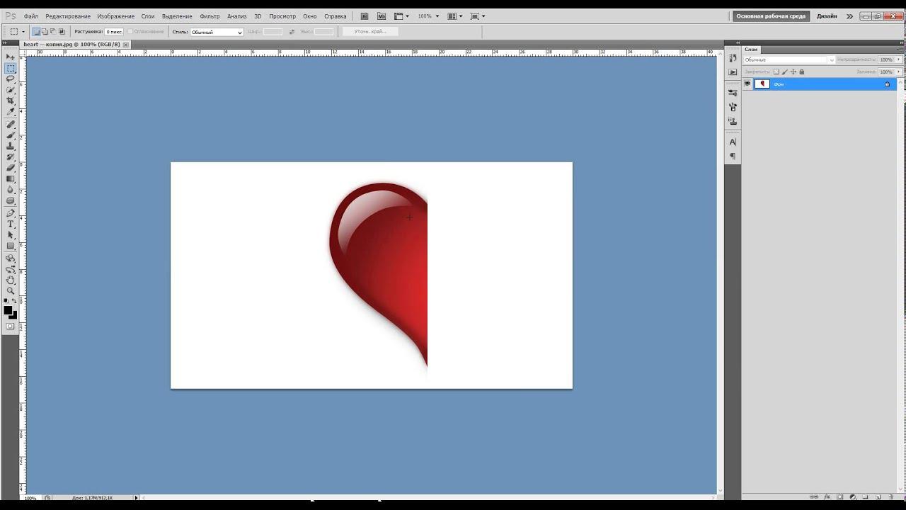 Как сделать в фотошопе соединить две фотографии