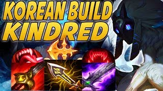 WTF? KOREAN KINDRED BUILD DEALS SO MUCH DAMAGE!   - 9.9 Kindred Jungle Gameplay - League Of Legends