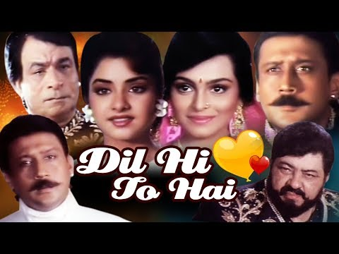 Hindi Movie List - Latest Bollywood Movies - New Hindi