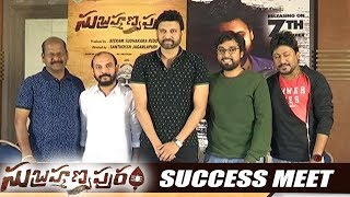 Subramaniapuram Movie Team success meet | Sumanth | Eesha Rebba | Filmylooks