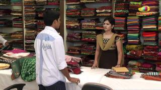 Edureetha Serial - Episode 1