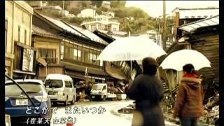 影音使團回應日本地震﹣﹣shalom my friends