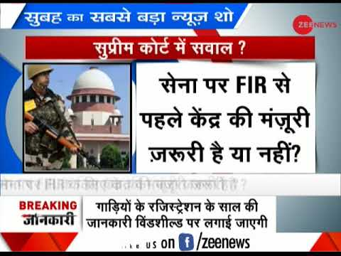 SC to hear plea for quashing of FIR against Major Aditya Kumar today