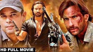 Bambai Ka Babu   Saif Ali Khan, Atul Agnihotri   Superhit HD Movie   1996