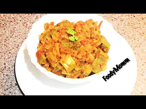 TORI SABJI -मसालेवाली तुरई | MASALEDAR TURAI KI SABJI | EASY QUICK HEALTHY DIET SABJI- FoodyMomm