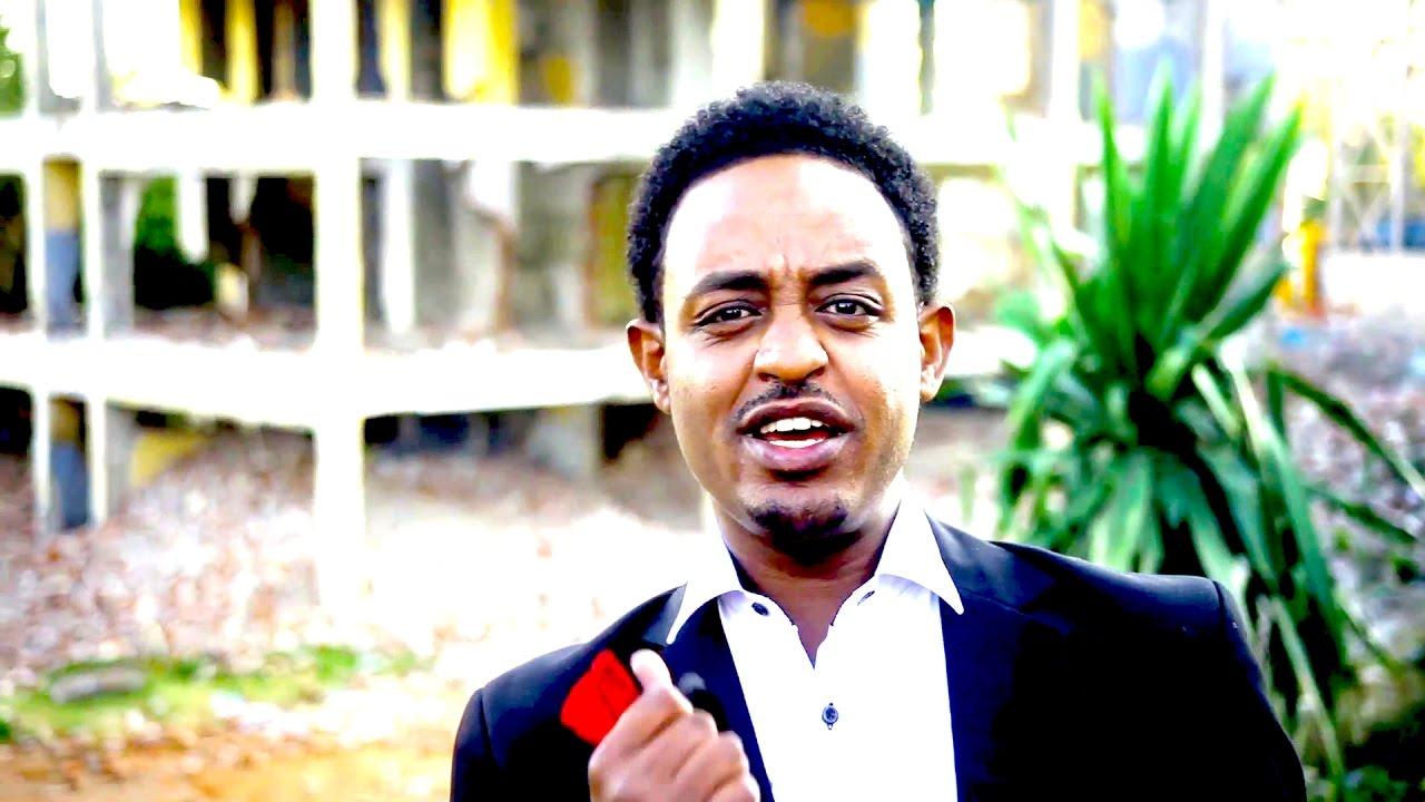 Alemeye Getachew -Weyene Alemeye (Ethiopian Music )